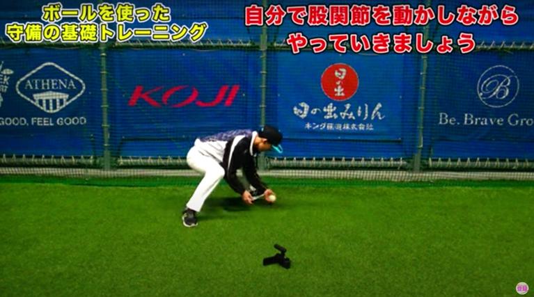 ゴロ捕球(正面ランダム)の画像