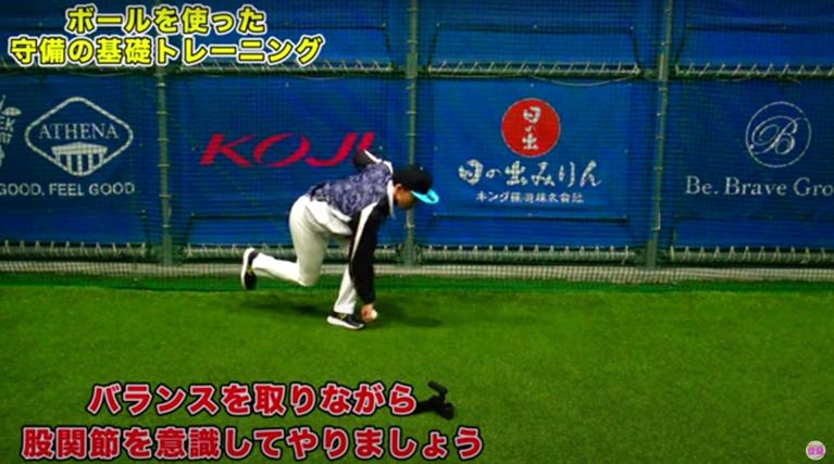 片足立ち捕球の画像