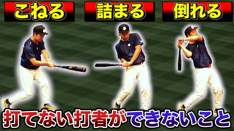 「手打ち」改善はこの練習!ヘッドが走りスイングを加速させるドリル練習!のサムネイル