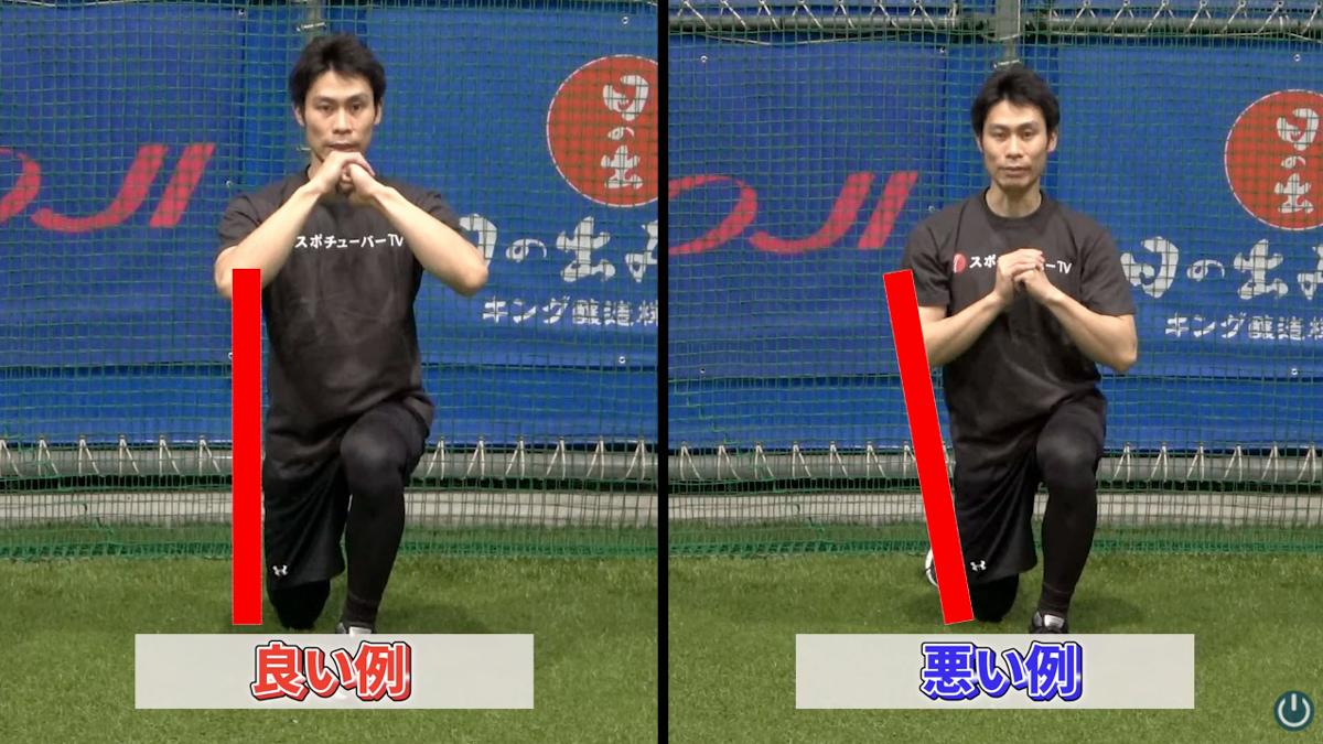 膝とつま先の向きがまっすぐになる説明画像
