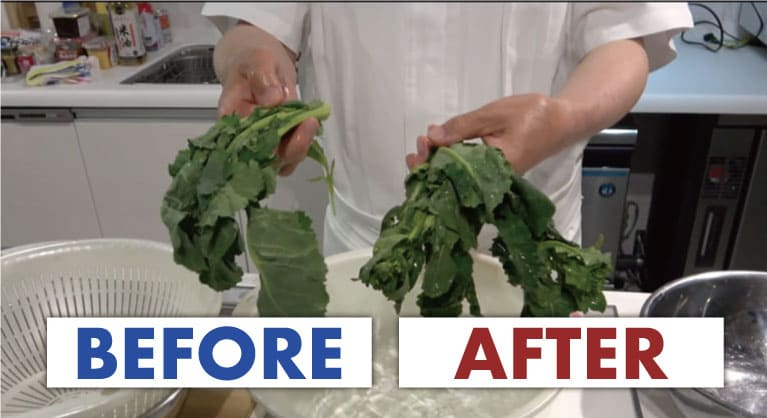 50度洗いをした野菜のビフォーアフター