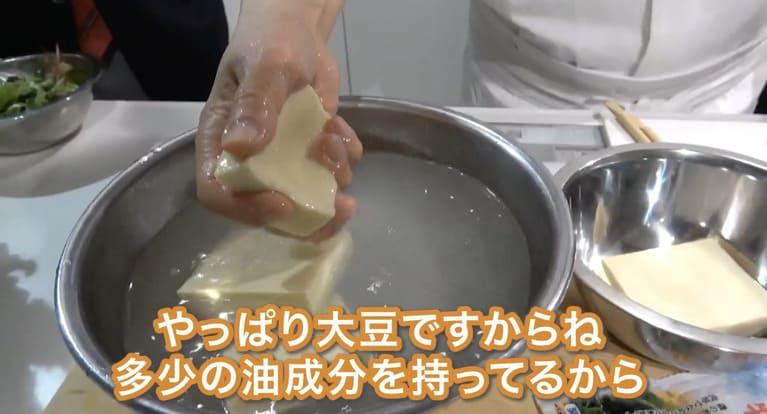 高野豆腐について