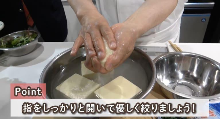 高野豆腐を絞るときのポイントについて